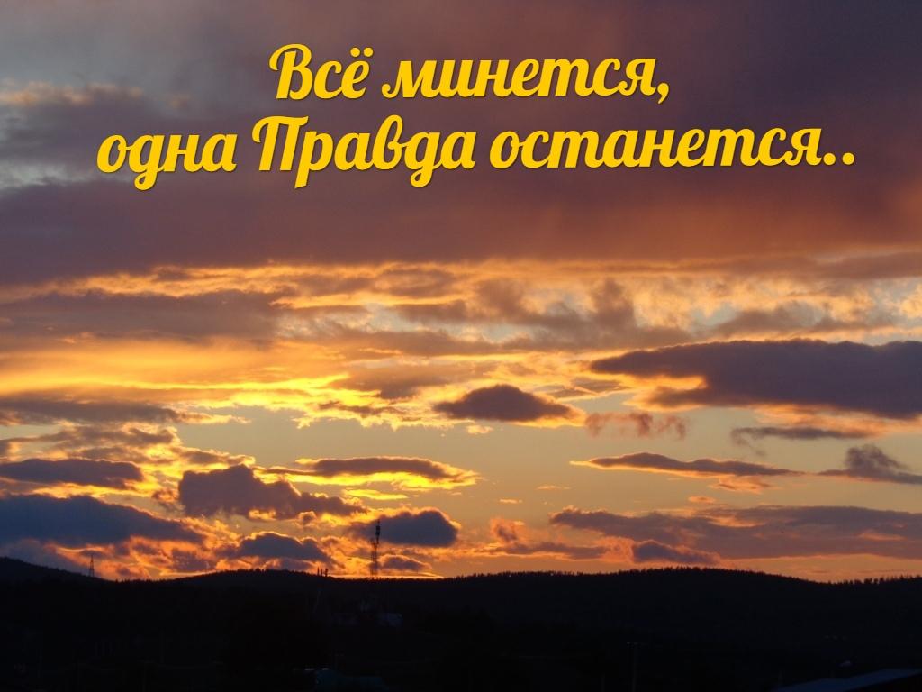 vse-stradaniya-ot-nepriyatiya-zhizni
