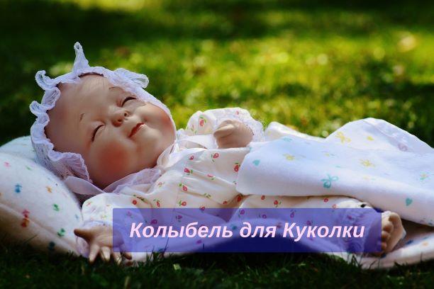 dobayukannaya